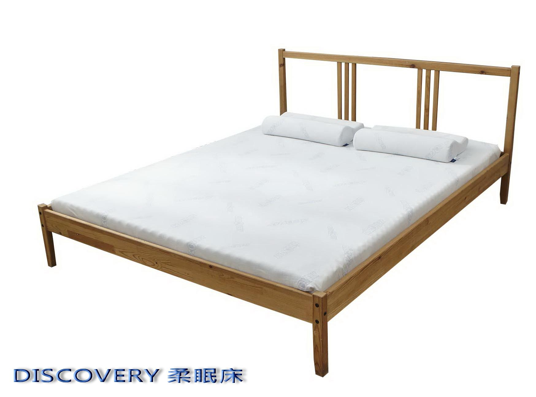 DISCOVERY柔眠床